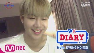 [비하인드] 경호(KYUNG HO) WK Diary in KCON 2019 LA TO BE WORLD KLASS(월드 클래스) 0화