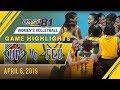 UAAP 81 WV: UP vs. FEU | Game Highlights | April 6, 2019