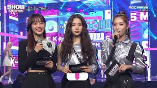 [ENG] Show Champion LOONA Special MC Cut (200226)