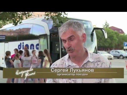 Диана тур Волгоград