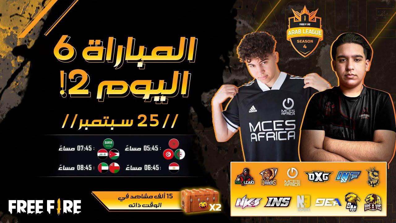Download [2021] Free Fire Arab League   Season 4   ماتش 6 اليوم 2   Group DEF
