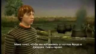 Гарри Поттер обзор от maddyson