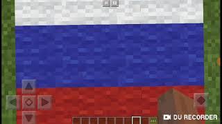 Обзор на флаги мира в Майнкрафт