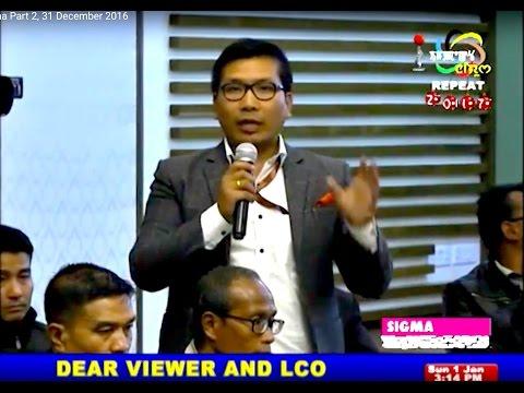 Mega Manung Hutna Part 2, 31 December 2016