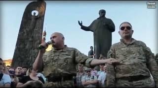Украина по новому сегодня