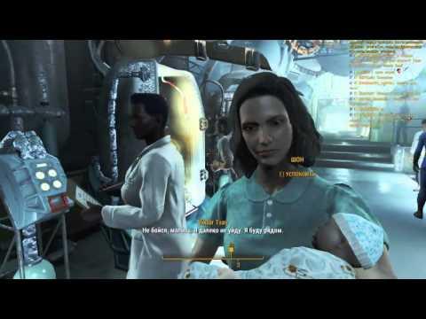 fallout 4 с мэдом, day 1