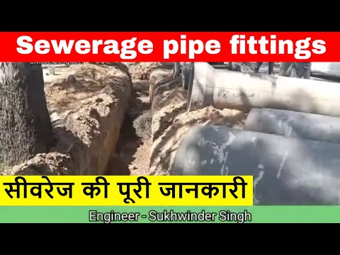 How to do sewerage system work   The sewage treatment process   civil field engineer