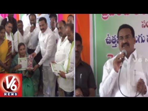 World Telugu Conference Preparatory Meeting In Kamareddy District    V6 News