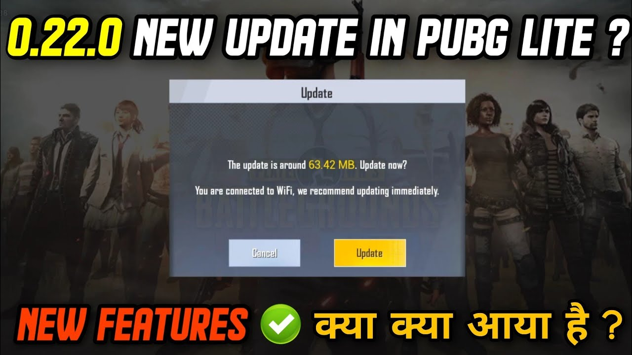 [ 63.42 MB ] NEW UPDATE IN PUBG MOBILE LITE || NEW FEATURES AND UPGRADABLE GUNS SKIN ADDED
