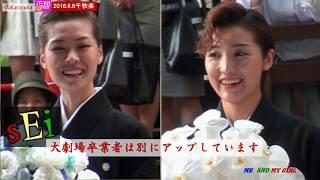 2016.6.6Filming FLOWER TROUPE 千秋楽公演 DEMACHI image of Takarazie...
