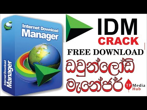 IDM - Internet Download Manager Full Free With Crack, Google Drive Link ( How To Install & Crack )