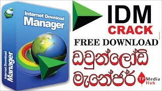 Gambar cover IDM - Internet download manager full free with crack, google drive link ( how to install & crack )