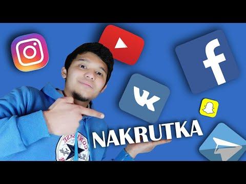 #nakrutkaPodpiska Prasmotr Va Layklarni Ko'paytirish... Youtube, Telegram, Wkontakt, Instagramga