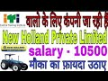 New Holland Greater Noida, UP