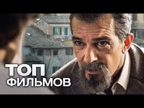 Кадры из фильма Отпетый мачо