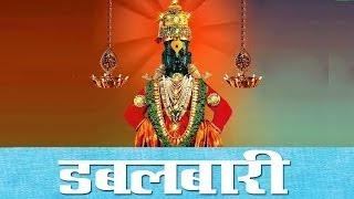 Roop Pahata Lochani | Sakshi Nalavade | Dabal Bari Bhajan