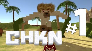 What An 'Adorable' Creation... - CHKN Let's Play #1