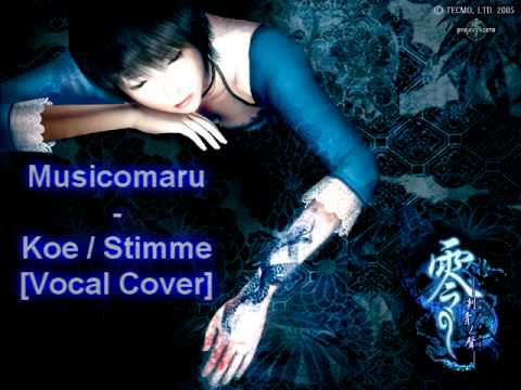 Fatal Frame / Project Zero - Koe / Stimme (Vocal Cover / German Lyrics)