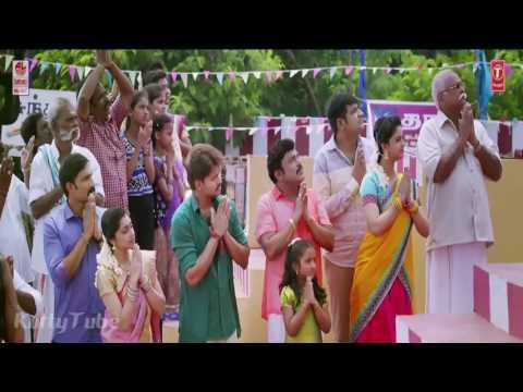 Paapa paapa - Bhairava movie