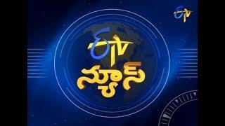 9 PM | ETV Telugu News | 22nd April 2018