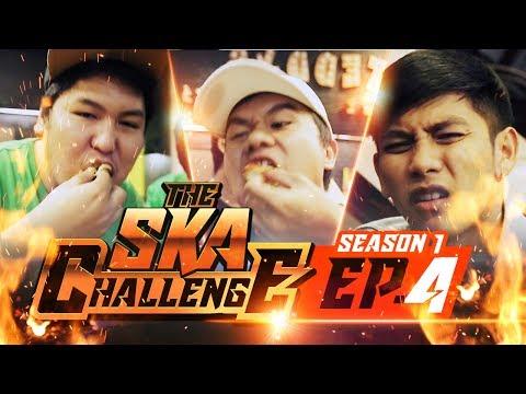 แข่งกินเบอร์เกอร์ใหญ่ที่สุดในโลก The Ska Challenge SS1 EP.4