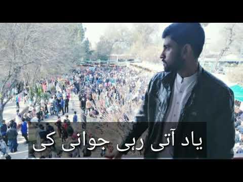 Sad Urdu Poetry By Fayyaz Khalil / Whatsapp Status Poetry