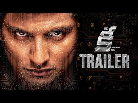 #Key Movie Telugu Trailer - Grand Release On 11th May, 2019 | Jiiva, Nikki Galrani | Kalees