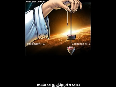 20/03/18 Fasting prayer