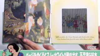 【ご購入はこちらから】 http://bukure.shufunotomo.co.jp/amazon?id=bu...