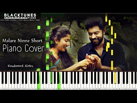 Malare Ninne Premam Short Version Piano Cover | Evare Song | Premam Piano Tutorial