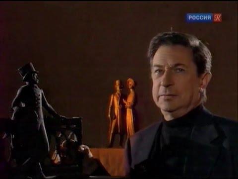 Александр Пушкин. Признание