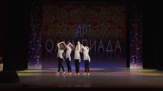 Школа Классического Танца на конкурсе Арт Олимпиада!