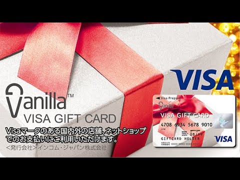 How To Check Prepaid Card Balance Vanilla Card Youtube