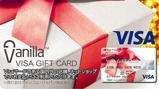 How to check prepaid card balance (vanilla card)