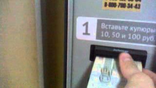 Отличный кофейный автомат ))))(, 2012-11-12T14:13:13.000Z)