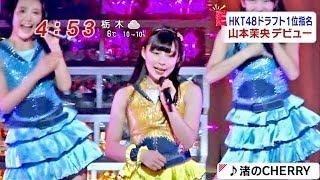 2014.01.20 ON AIR / HD(1440x1080p), 59.94fps 2014年1月19日 『HKT48 ...