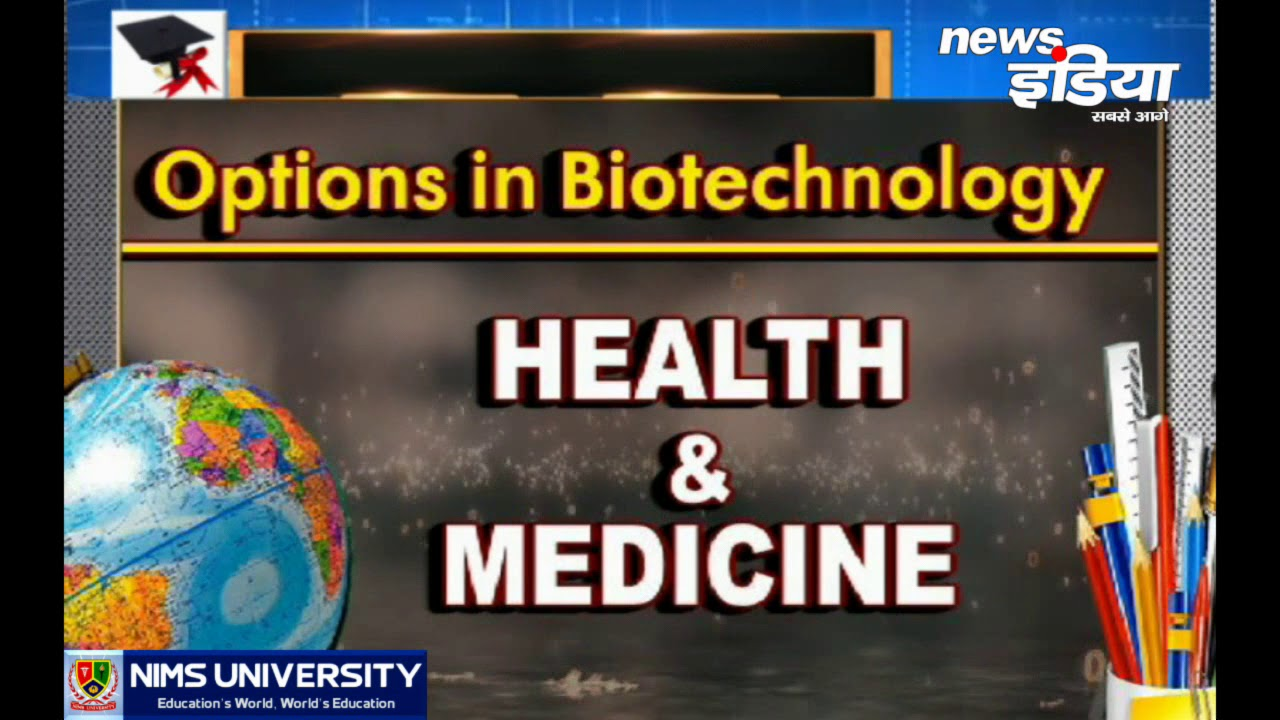 बायोटेक्नोलॉजी क्या है? biotechnology in hindi - Career Job Education  Salary | Nims Univerisity