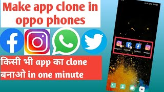 How To Clone Apps Oppo F9 - Travel Online