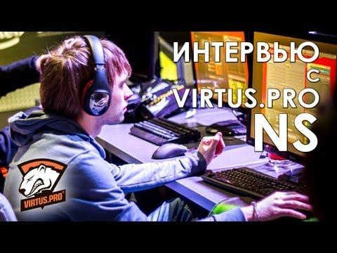 Интервью с Virtus.pro NS перед игрой G1 League Asia