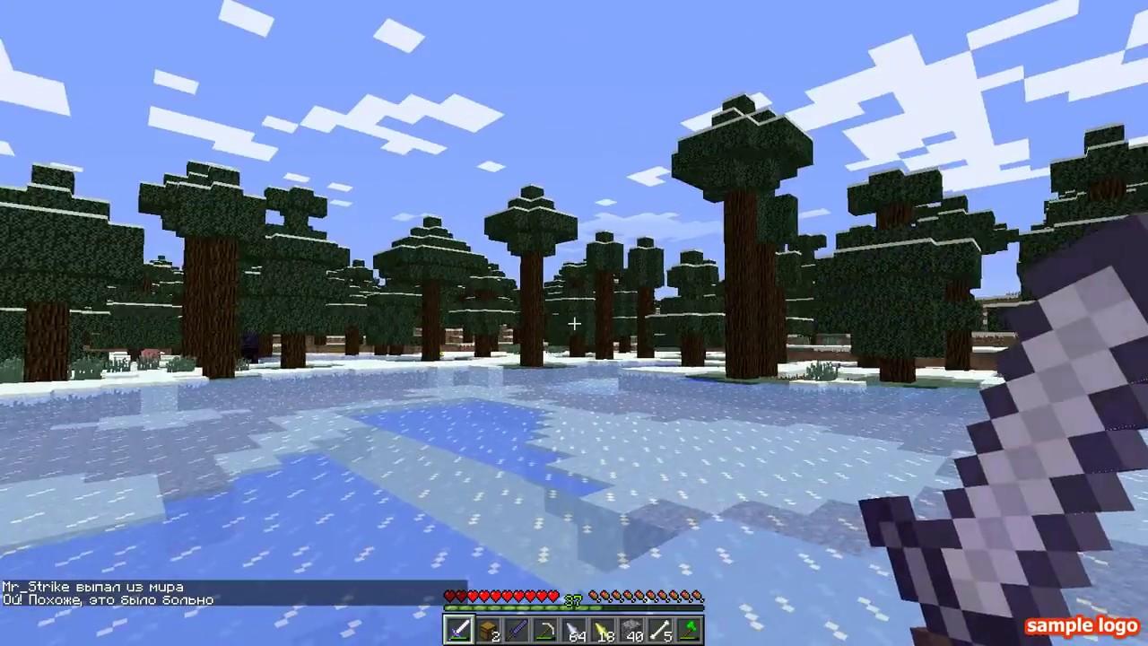 как убрать снег в майнкрафте команда #3