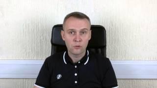 Лечение гипнозом в Ярославле. Психологическая помощь(Ответ психолога Николая Никитенко на вопрос девушки, которая хочет пройти курс гипнотерапии., 2015-09-22T10:22:16.000Z)
