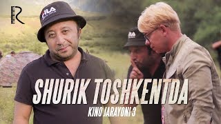 Shurik Toshkentda (kino jarayoni 3) | Шурик Тошкентда (кино жараёни 3)