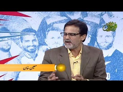 Kuch Cricket Ho Jaye | Bangladesh Ki T20 World Cup Main Pheli Kamyabi | Aaj News #Special