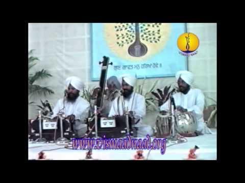 Sri Raag Bhai Gurmeet Singh Ji Shant : AGSS 1997