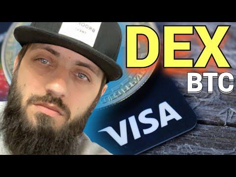 Visa запускает децентрализованный обмен на атомарный своп КРИПТОВАЛЮТА BITCOIN, BTC Defi