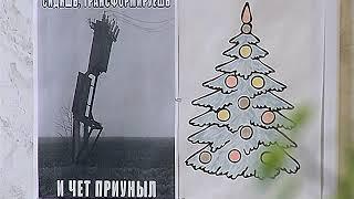 В «Воронежской горэлектросети» проходят обыски