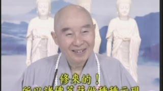 黃念祖老居士及道安法師所遇到的障礙,為何說是佛菩薩的加持?