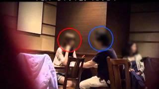 秘:職業24時‐旦那の浮気で離婚を迫る奥さん編