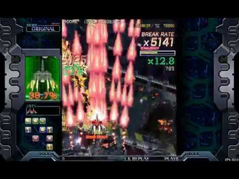 Crimzon Clover WORLD IGNITION - Arcade Original ALL Clear 3 Trillion (Type I)