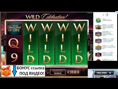 Крупные выигрыши в казино вулкан видео казино красное и черное
